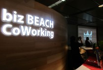 Biz BEACH CoWorking まもなくオープン!