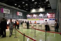 年に一度の大田区加工技術展示商談会