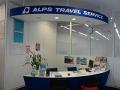 アルプス・トラベル・サービス株式会社