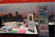 大田区とIME2015に出展しました!