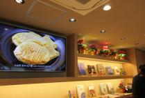 京急蒲田駅に大田区観光情報センターができました!